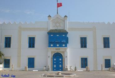 Beit_al_Hikma_Tunis11