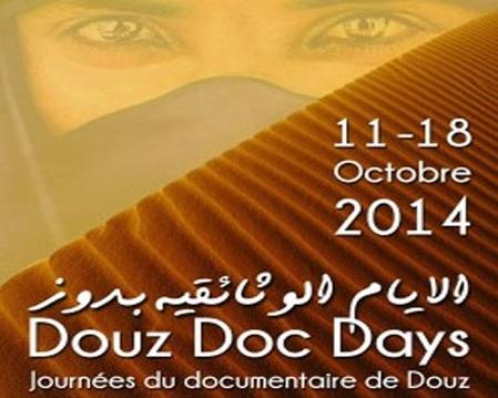 douz-cinema