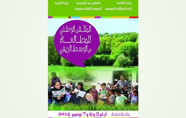 culturelle-events-04-11