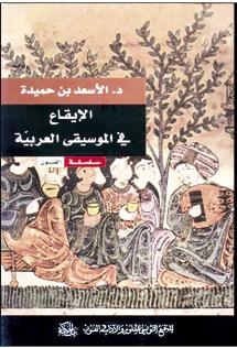 edition29-11