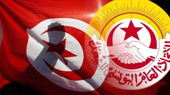 large_news_ugtt-tunisie111