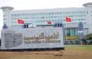 television_tunisienne