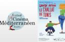 Festival-Cinema-Mediterraneen-de-Bruxelles--challat-tunis