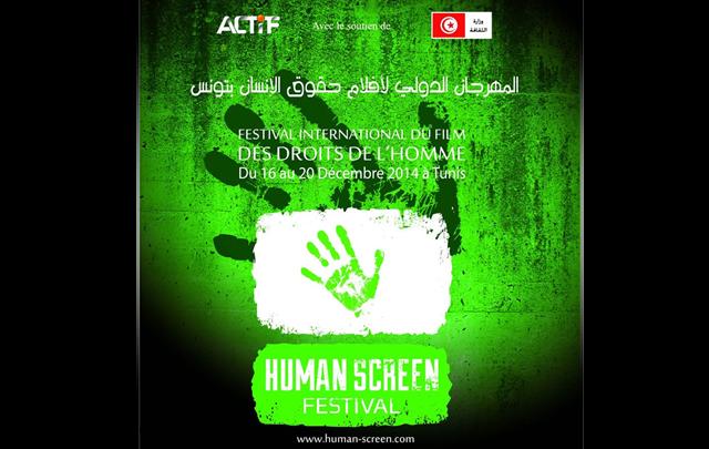 Festival-International-du-Film-des-droits-de-l'Homme-de-Tunis