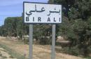 bir-ali