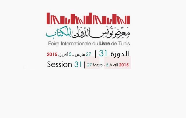 foire-du-livre-session-31