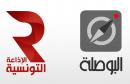 al-bawsala-radio-tunisienne