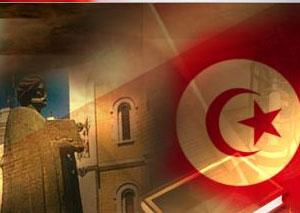 culture_tunisie-30012012