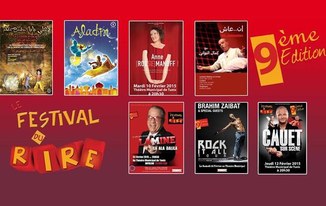 festival-du-rire-9-ieme-edition