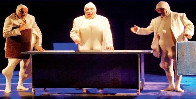 th_theatre