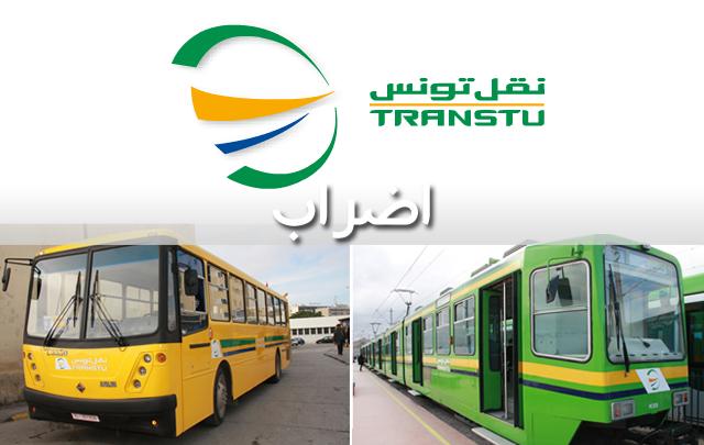 transtu-greve-3
