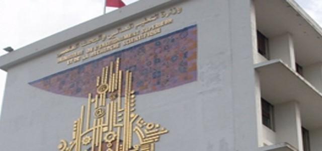large_news_ministere-de-l_'enseignement-20-11-1240