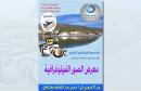 photographes-ghar-el-melh