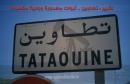 tataouine-reportage