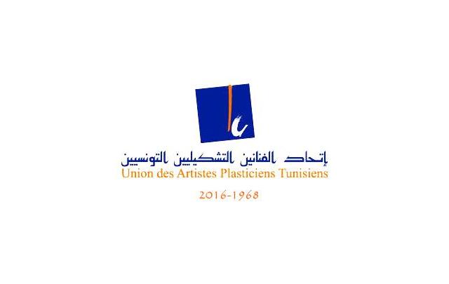 union-des-artistes-plasticiens-tunisiens