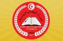 union-des-ecrivains-tunisiens