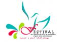 Festival-de-la-Culture-de-la-paix-et-Du-Développement