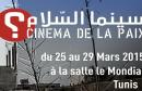 cinema-de-la-paix