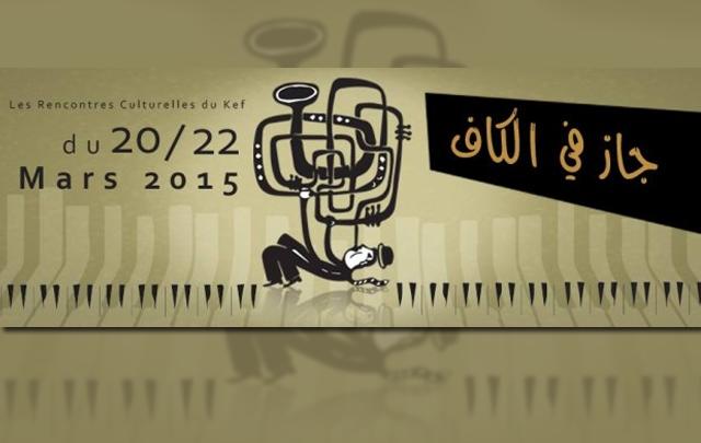 jazz-kef