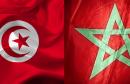 تونس_المغرب