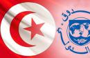 24032014_tunisie_caissse_international