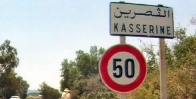 large_news_kasserine44