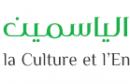 logo_ajde