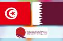 09052014_qatar_tunisie
