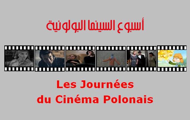 cinema-polonais