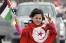 تونس_فلسطين