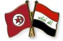 484-Flag-Pins-Tunisia-Iraq