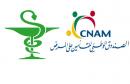 cnam_pharmacien