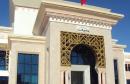 ministere-des-affaires-religieuse-tunisie