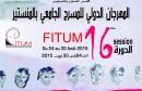 Fitum