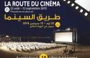 cinema2015