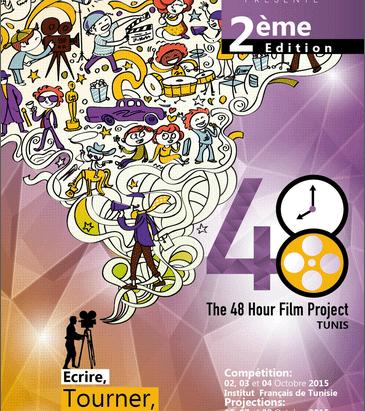 affiche-cine