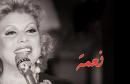 naama-tunisienne
