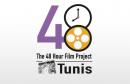 48-heures-film-tunisie-640x405