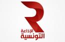 logo-radio-tunisienne1