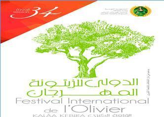 _assabah_مهرجان-الزيونة