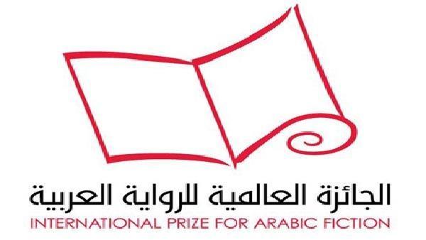 جائزة-البوكر