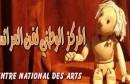 centre-national-des-arts11-300x168