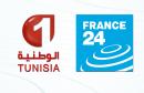 france-24-nationale-1