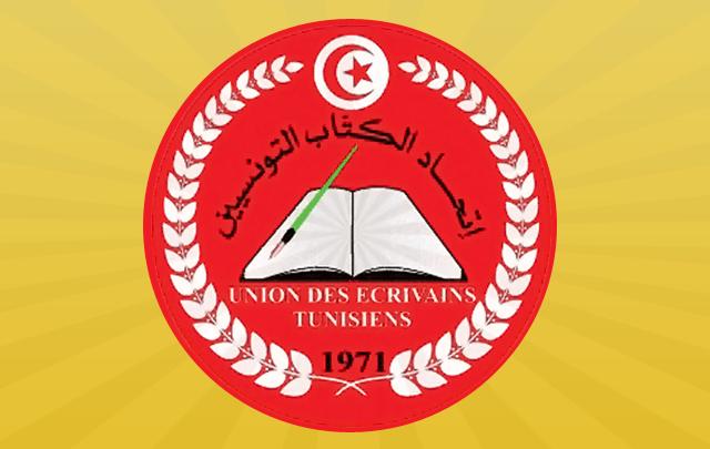 union-des-ecrivains-tunisiens-640x405