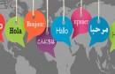 مستويات-تعلم-اللغات-الأجنبية