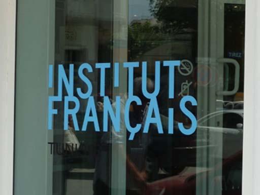 institut_francais[1]