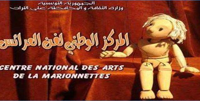 assabah_marionnettes