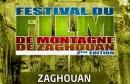 o-ZAGHOUAN-FESTIVAL-facebook