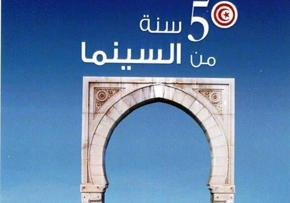 cinema51