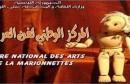 assabah_marionnettes-660x324